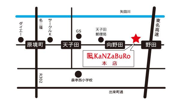 KaNZaBuRo本店地図